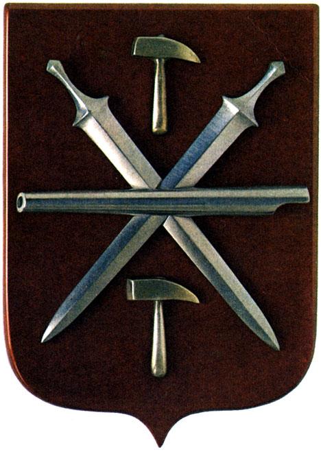 тульский герб